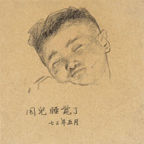 08 Tian Shixin, Portrait of Elder Daughter, pencil on paper, 16 × 14 cm, 1973