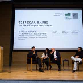 """10 Dialogue 2 """"The Relationship between Art Critic and the Public On Art Research Publication and Education"""" invited Uli Sigg Wang Min'an and Zhang Zikang to have a dialogue 290x290 - The Role, Context and Audience of Art Critic: Ten Years of the CCAA Chinese Contemporary Art Award"""