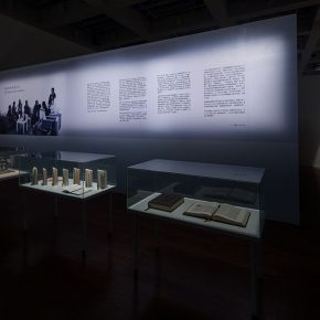 """11 Installation view of the exhibition 4 290x290 - """"The Wild Goose Flies over the Quiet Pond but Does not Leave a Shadow on the Pond"""": Xu Bing and His Students' exhibition opened in Suzhou"""