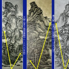 """11 Using the depth of the horizon in the paintings Joan Stanley Baker speculated that the horizon on the right side of """"Summer Mountain Residence Figure"""" 290x290 - Joan Stanley-Baker × Shao Yan: Wang Meng's """"Dwelling in the Qingbian Mountains"""" and Other Works under His Name"""