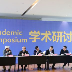 "11 View of the academic symposium 290x290 - Inquiry of the Heart: Wang Shaojun's Solo Exhibition ""It's Me"" in Chongqing"