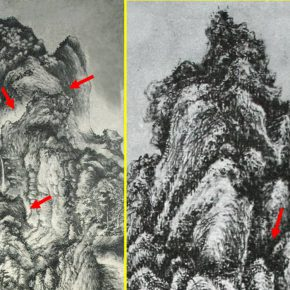"""12 Joan Stanley Baker compared the difference between """"Dwelling in the Qingbian Mountains"""" and """"Autumn Mountain with a Buddhist Temple Figure"""" in the brush ink of mountains composition and space 290x290 - Joan Stanley-Baker × Shao Yan: Wang Meng's """"Dwelling in the Qingbian Mountains"""" and Other Works under His Name"""