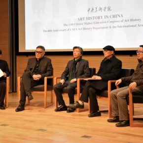 """13 Speakers of the opening ceremony 290x290 - Academic Conference of """"Art History in China"""" Successfully Concluded & """"Wang Xun's Anthology"""" was Issued"""