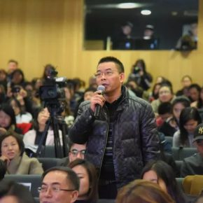 """14 An audience questioned the speakers of the opening ceremony 290x290 - Academic Conference of """"Art History in China"""" Successfully Concluded & """"Wang Xun's Anthology"""" was Issued"""