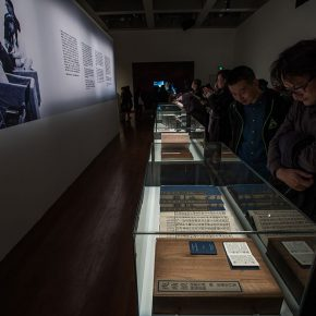 "14 Installation view of the exhibition 5 290x290 - ""The Wild Goose Flies over the Quiet Pond but Does not Leave a Shadow on the Pond"": Xu Bing and His Students' exhibition opened in Suzhou"