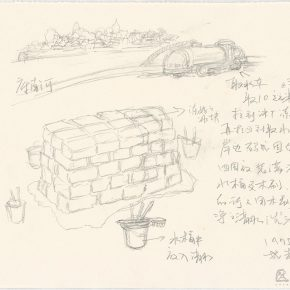 18 Yin Xiuzhen Manuscript for Washing River performance 25 x 31 cm pencil on paper1995 290x290 - The Research Exhibition of Chinese Contemporary Art Masters' Manuscripts (First Chapter) & Seminar was held