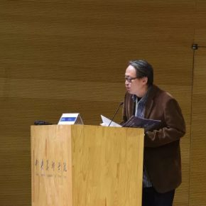 """20 Moderator Prof. Zhao Nong from Xi'an Academy of Fine Arts.webp  290x290 - Academic Conference of """"Art History in China"""" Successfully Concluded & """"Wang Xun's Anthology"""" was Issued"""