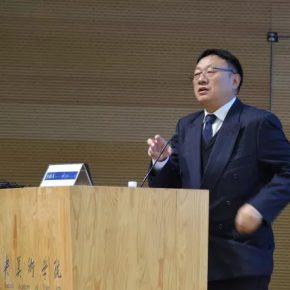 """22 Speaker Prof. Su Rongyu from Chinese Academy of Sciences.webp  290x290 - Academic Conference of """"Art History in China"""" Successfully Concluded & """"Wang Xun's Anthology"""" was Issued"""