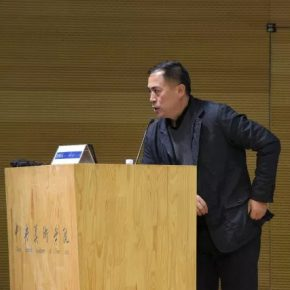 """23 Speaker Prof. Li Qingquan from Guangzhou Academy of Fine Arts.webp  290x290 - Academic Conference of """"Art History in China"""" Successfully Concluded & """"Wang Xun's Anthology"""" was Issued"""
