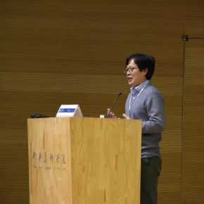 """24 Speaker Prof. Li Meitian from Renmin University of China.webp  290x290 - Academic Conference of """"Art History in China"""" Successfully Concluded & """"Wang Xun's Anthology"""" was Issued"""