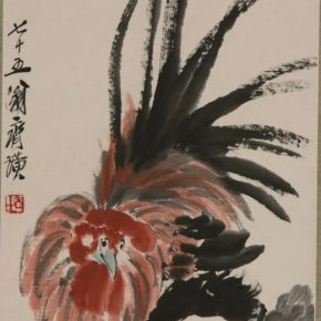"25 Qi Baishi Rooster Chinese painting 147.4 × 34.4 cm 1935 in the collection of National Art Museum of China 290x290 - ""Beauty in the New Era"": Special Exhibition of the Collection of NAMOC Presents the Context of Modern Chinese Art"