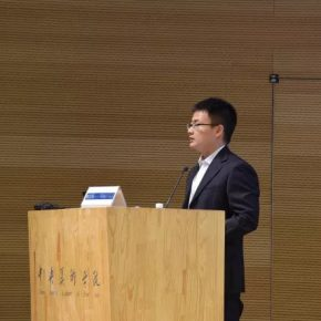 """25 Speaker Zhao Xianchao from Peking University.webp  290x290 - Academic Conference of """"Art History in China"""" Successfully Concluded & """"Wang Xun's Anthology"""" was Issued"""