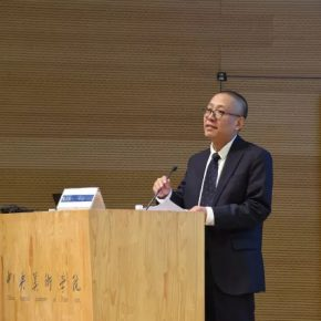 """26 Commentator Prof. He Xilin from Central Academy of Fine Arts.webp  290x290 - Academic Conference of """"Art History in China"""" Successfully Concluded & """"Wang Xun's Anthology"""" was Issued"""