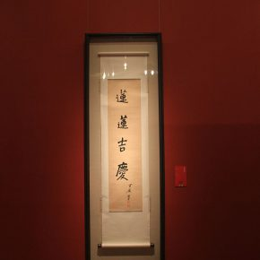 "26 Installation view of the exhibition 2 290x290 - The ""Glamour of Jao's Lotus: Touring Exhibition of Lotus-themed Artworks by Professor Jao Tsung-I"" opened in the National Art Museum of China"