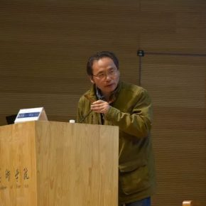 """27 Commentator Prof. Li Xingming from Fudan University.webp  290x290 - Academic Conference of """"Art History in China"""" Successfully Concluded & """"Wang Xun's Anthology"""" was Issued"""