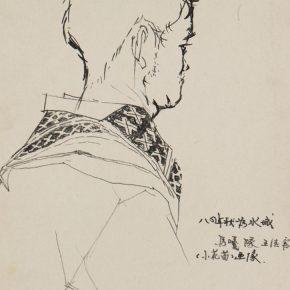 27 Tian Shixin, A Miao Youth, pen on paper, 22 × 30 cm, 1984