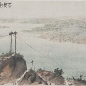 "28 Fu Baoshi Yellow River is Clear Chinese painting 51.2 × 76 cm 1960 in the collection of National Art Museum of China 290x290 - ""Beauty in the New Era"": Special Exhibition of the Collection of NAMOC Presents the Context of Modern Chinese Art"