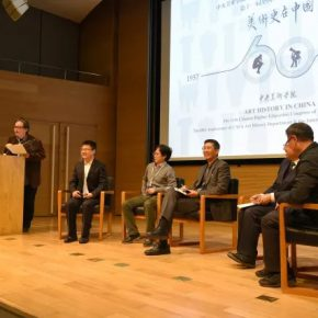 """28 Speakers of the Panel one.webp  290x290 - Academic Conference of """"Art History in China"""" Successfully Concluded & """"Wang Xun's Anthology"""" was Issued"""
