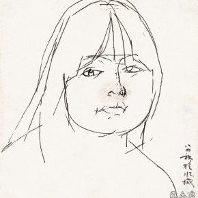 31 Tian Shixin Portrait of A Female Student pen on paper 15 × 14 cm 1984 290x290 - Tian Shixin