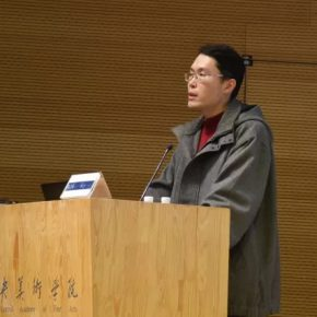 """33 Speaker Liu Jinjin from Central Academy of Fine Arts.webp  290x290 - Academic Conference of """"Art History in China"""" Successfully Concluded & """"Wang Xun's Anthology"""" was Issued"""