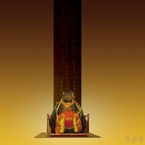 34 Tian Shixin First Emperor of Qin bodiless carved lacquerware 178 × 183 × H204 cm 2009 290x290 - Tian Shixin