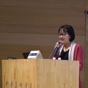 """35 Speaker Mao Qiuyue from Zhejiang University.webp  290x290 - Academic Conference of """"Art History in China"""" Successfully Concluded & """"Wang Xun's Anthology"""" was Issued"""