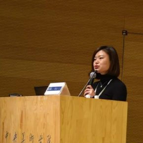 """36 Speaker Feng Han from Peking University.webp  290x290 - Academic Conference of """"Art History in China"""" Successfully Concluded & """"Wang Xun's Anthology"""" was Issued"""
