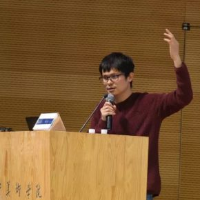 """37 Speaker Gao Ming from Peking University.webp  290x290 - Academic Conference of """"Art History in China"""" Successfully Concluded & """"Wang Xun's Anthology"""" was Issued"""