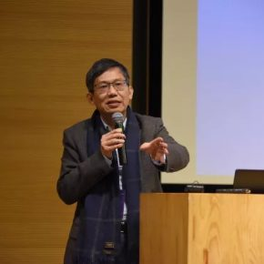 """39 Commentator Prof. Zhang Jian from China Academy of Art.webp  290x290 - Academic Conference of """"Art History in China"""" Successfully Concluded & """"Wang Xun's Anthology"""" was Issued"""