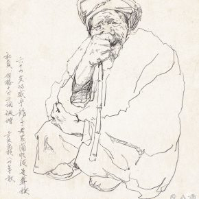 40 Tian Shixin, Sketching in Watertown, pencil on paper, 25 × 25 cm, 1984