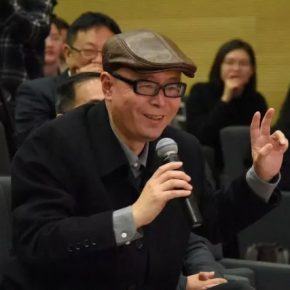 """42 Prof. Li Jun from the Central Academy of Fine Arts questioned.webp  290x290 - Academic Conference of """"Art History in China"""" Successfully Concluded & """"Wang Xun's Anthology"""" was Issued"""