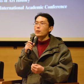 """43 Speaker Liu Jinjin from the Central Academy of Fine Arts answered the question.webp  290x290 - Academic Conference of """"Art History in China"""" Successfully Concluded & """"Wang Xun's Anthology"""" was Issued"""