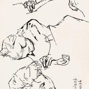 43 Tian Shixin My Mother Who is Sleeping pen on paper 30 × 21 cm 1984 290x290 - Tian Shixin