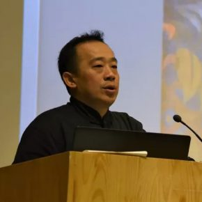 """46 Gao Liang from Shanghai University.webp  290x290 - Academic Conference of """"Art History in China"""" Successfully Concluded & """"Wang Xun's Anthology"""" was Issued"""
