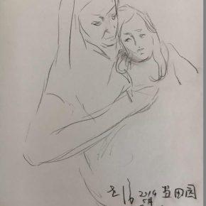 48 Tian Shixin Tian Yuan and Sister pencil on paper 26 × 35 cm 2014 290x290 - Tian Shixin