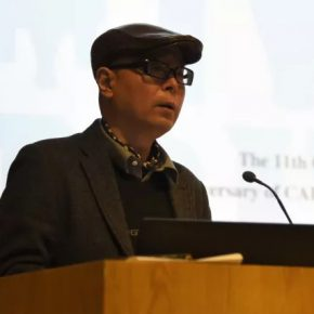 """50 Commentator Li Jun Central Academy of Fine Arts.webp  290x290 - Academic Conference of """"Art History in China"""" Successfully Concluded & """"Wang Xun's Anthology"""" was Issued"""