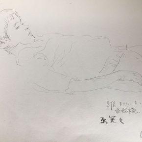 50 Tian Shixin, Portrait of the Nephew, pencil on paper, 26 × 35 cm, 2011
