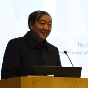 """51 Commentator Wu Liji Inner Mongolia Normal University.webp  290x290 - Academic Conference of """"Art History in China"""" Successfully Concluded & """"Wang Xun's Anthology"""" was Issued"""