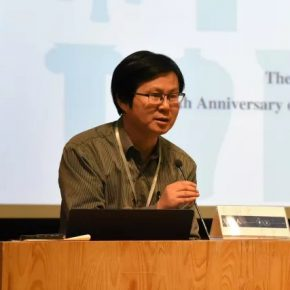 """56 Moderator Huang Houming Zhejiang University.webp  290x290 - Academic Conference of """"Art History in China"""" Successfully Concluded & """"Wang Xun's Anthology"""" was Issued"""