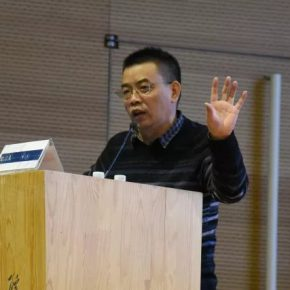 """57 Zou Jianlin Sichuann Fine Arts Institute.webp  290x290 - Academic Conference of """"Art History in China"""" Successfully Concluded & """"Wang Xun's Anthology"""" was Issued"""