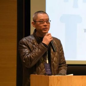 """63 Commentator Shen Wei Hubei Academy of Fine Arts.webp  290x290 - Academic Conference of """"Art History in China"""" Successfully Concluded & """"Wang Xun's Anthology"""" was Issued"""