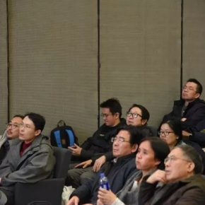 """64 View of the conference.webp  290x290 - Academic Conference of """"Art History in China"""" Successfully Concluded & """"Wang Xun's Anthology"""" was Issued"""