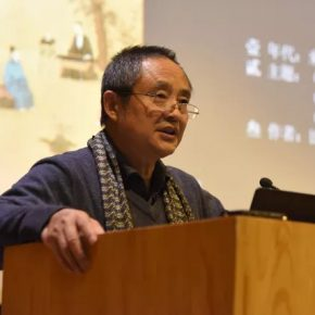 """69 Li Song Peking University.webp  290x290 - Academic Conference of """"Art History in China"""" Successfully Concluded & """"Wang Xun's Anthology"""" was Issued"""