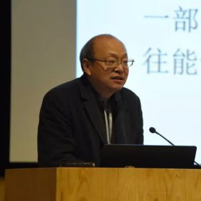 """70 Yu Hui The Palace Museum.webp  290x290 - Academic Conference of """"Art History in China"""" Successfully Concluded & """"Wang Xun's Anthology"""" was Issued"""