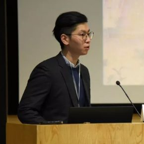"""71 Li You City University of Hong Kong.webp  290x290 - Academic Conference of """"Art History in China"""" Successfully Concluded & """"Wang Xun's Anthology"""" was Issued"""