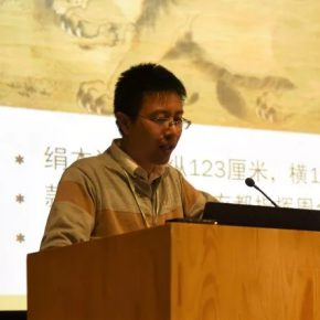 """72 Zhao Jing Zhejiang University.webp  290x290 - Academic Conference of """"Art History in China"""" Successfully Concluded & """"Wang Xun's Anthology"""" was Issued"""