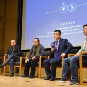 """78 View of the Q A.webp  290x290 - Academic Conference of """"Art History in China"""" Successfully Concluded & """"Wang Xun's Anthology"""" was Issued"""