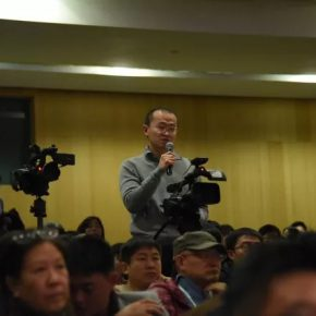 """79 View of the Q A.webp  290x290 - Academic Conference of """"Art History in China"""" Successfully Concluded & """"Wang Xun's Anthology"""" was Issued"""