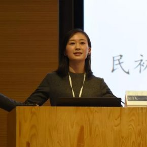 """85 Wang Ziqi National Taiwan University of Arts.webp  290x290 - Academic Conference of """"Art History in China"""" Successfully Concluded & """"Wang Xun's Anthology"""" was Issued"""