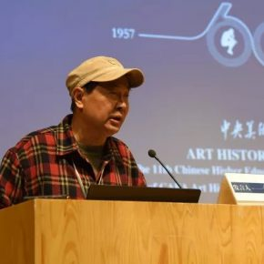 """86 Commentator Li Gongming Guangzhou Academy of Fine Arts.webp  290x290 - Academic Conference of """"Art History in China"""" Successfully Concluded & """"Wang Xun's Anthology"""" was Issued"""